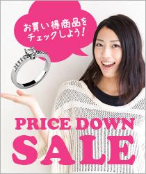 PRICE DOWN SALE